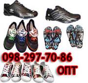 Сапоги туфли ботинки Кеды мокасины шлёпанцы вьетнамки тапочки опт-розн до 46 разм