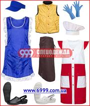 Одежда и обувь для работников сферы услуг и торговли