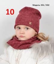 Комплект шапка и хомут: весна,  осень для девочек