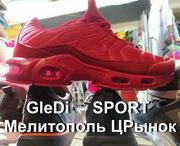 Кроссовки Мелкий ОПТ Обувь спорт Мелитополь Ищем партнеров покупателей